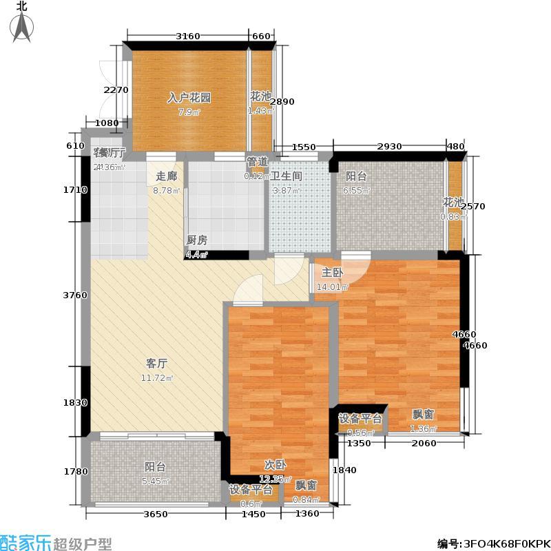 招商澜园户型图B单元C\\D户型 两房两厅一卫(2/3张)