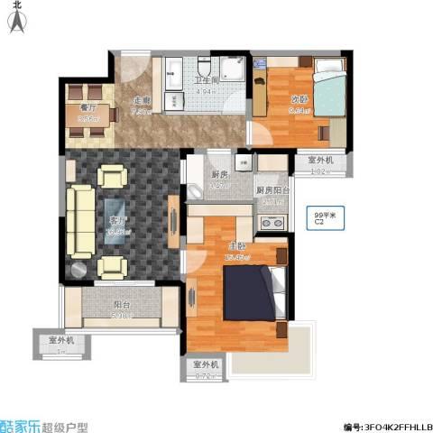 天津湾海景文苑2室1厅1卫1厨103.00㎡户型图