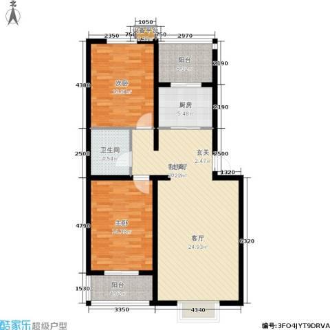 东方新城2室1厅1卫1厨93.00㎡户型图