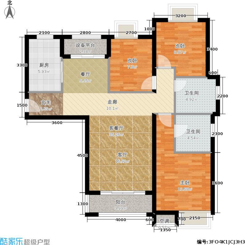 保利玫瑰湾123.00㎡标准层C2户型3室2厅