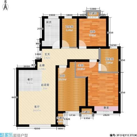 远洋红熙郡3室0厅2卫1厨100.71㎡户型图