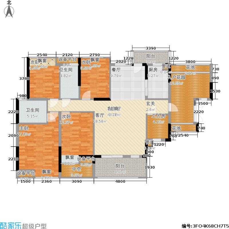 招商澜园户型图8、9栋B单元 C+D户型四房二厅二卫(4/16张)