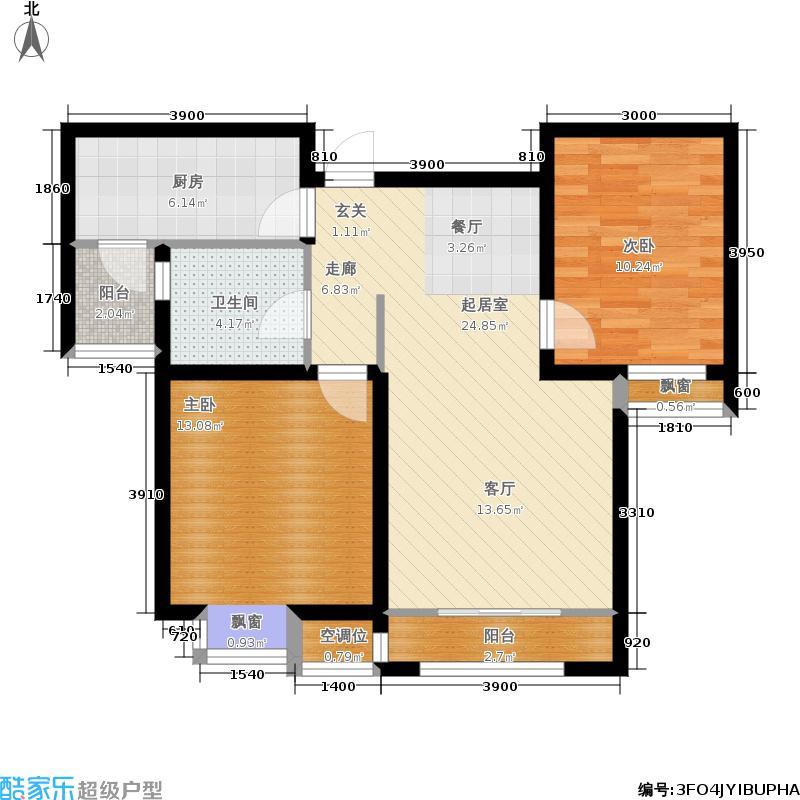 天房郦堂93.56㎡20号楼标准层E户型