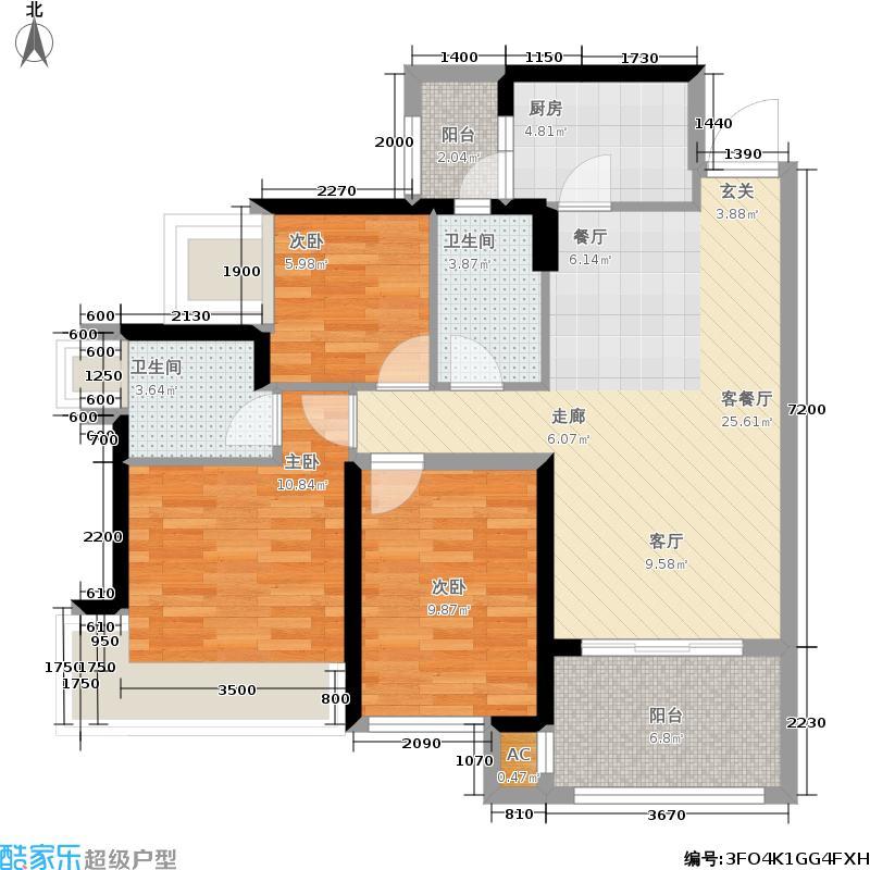 君汇熙庭94.02㎡铂宫二期7栋06户型