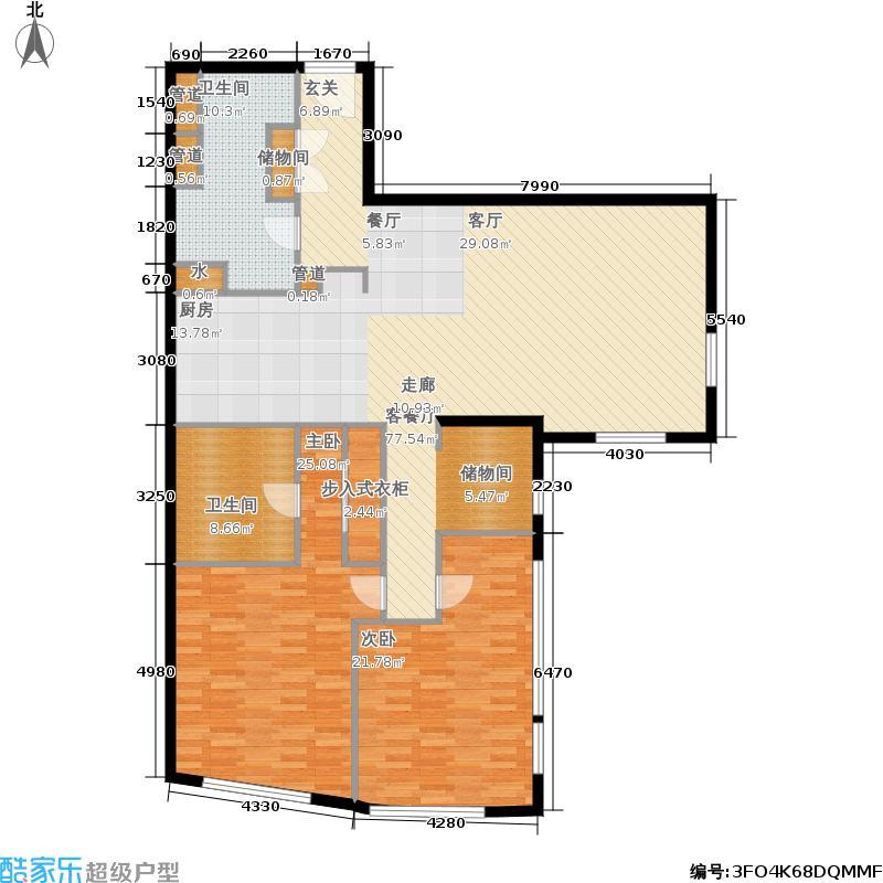 新地国际公寓156.00㎡R户型2室2厅2卫