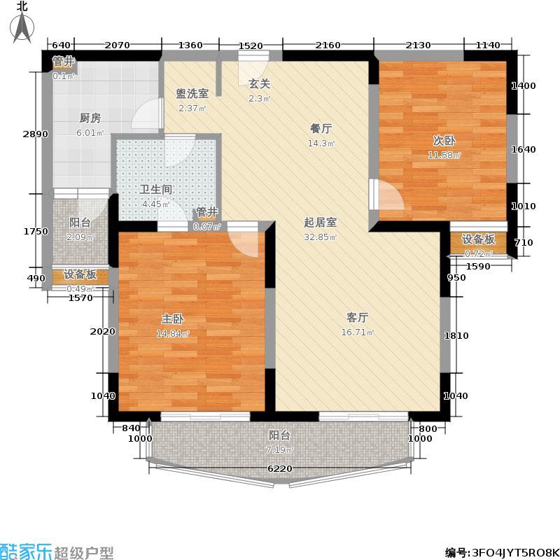 广润翰城92.00㎡广润・翰城观景电梯公寓B户型