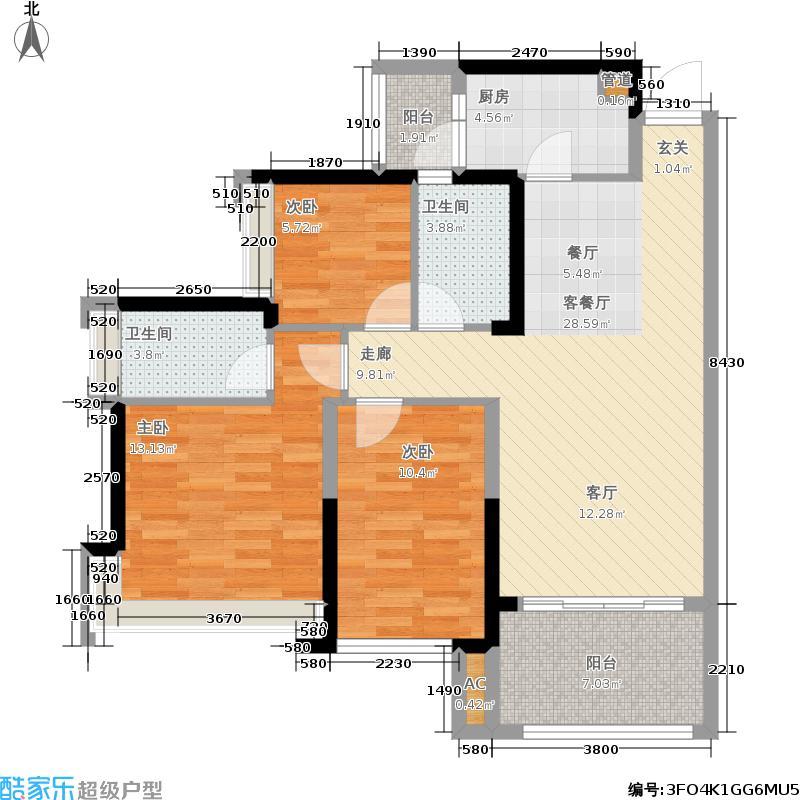 君汇熙庭101.37㎡铂宫二期6栋06户型