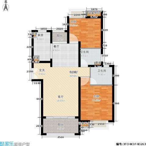 建滔裕花园2室1厅2卫1厨110.00㎡户型图