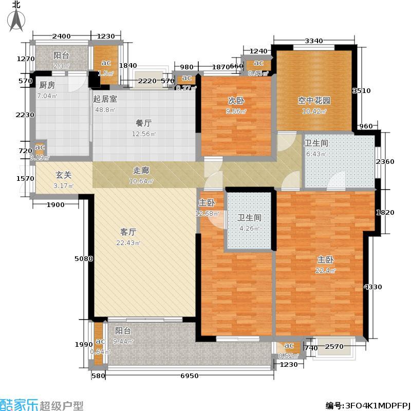 星河国际160.00㎡E户型4室2厅
