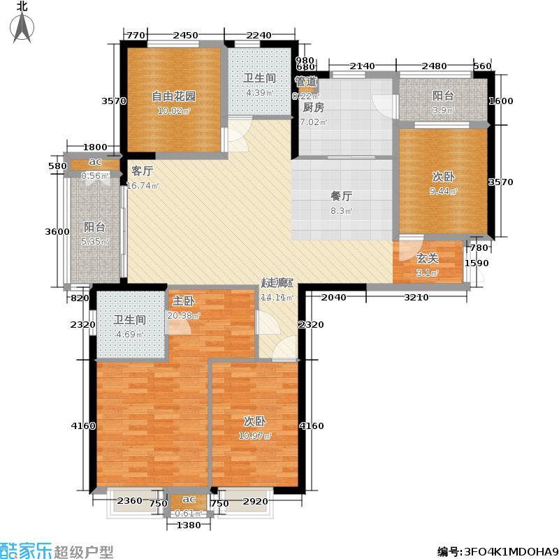 星河国际138.00㎡A户型4室2厅