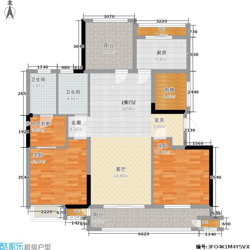 中海龍城公馆115.00㎡户型3室2厅