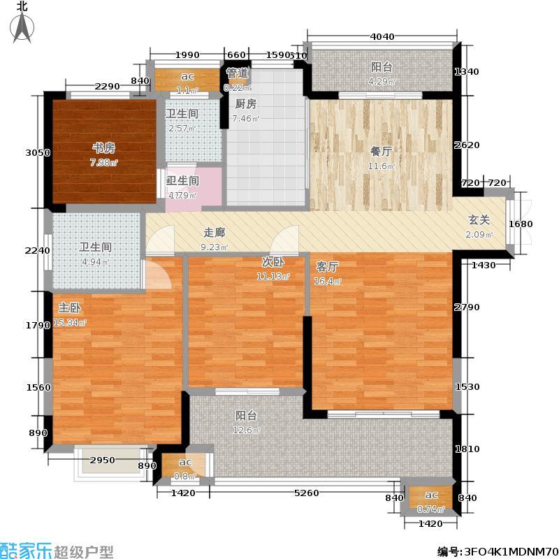 星河国际130.00㎡D户型3室2厅