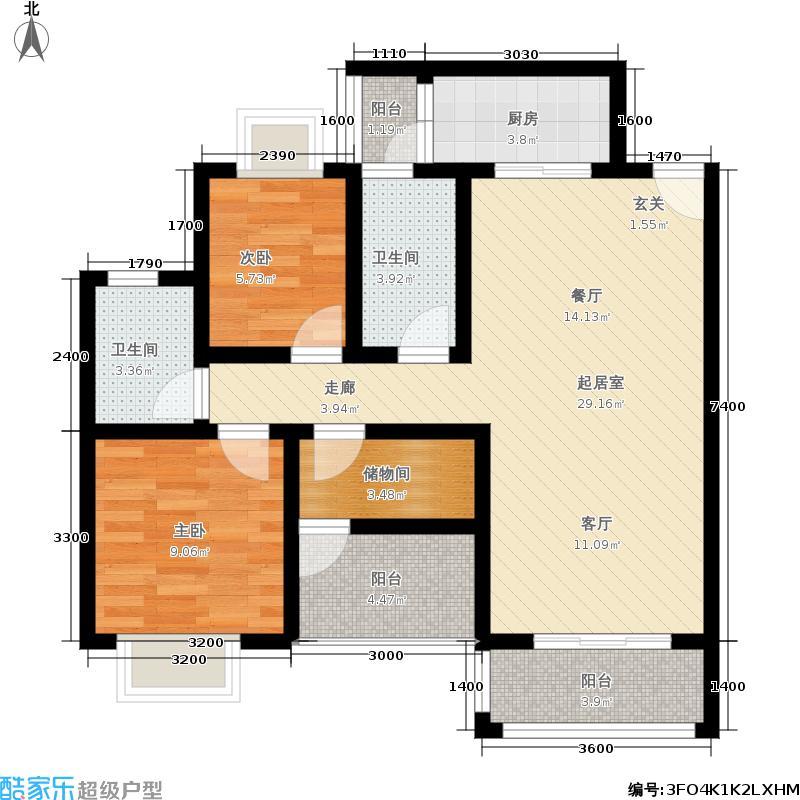香江半岛87.78㎡H2户型2室2厅