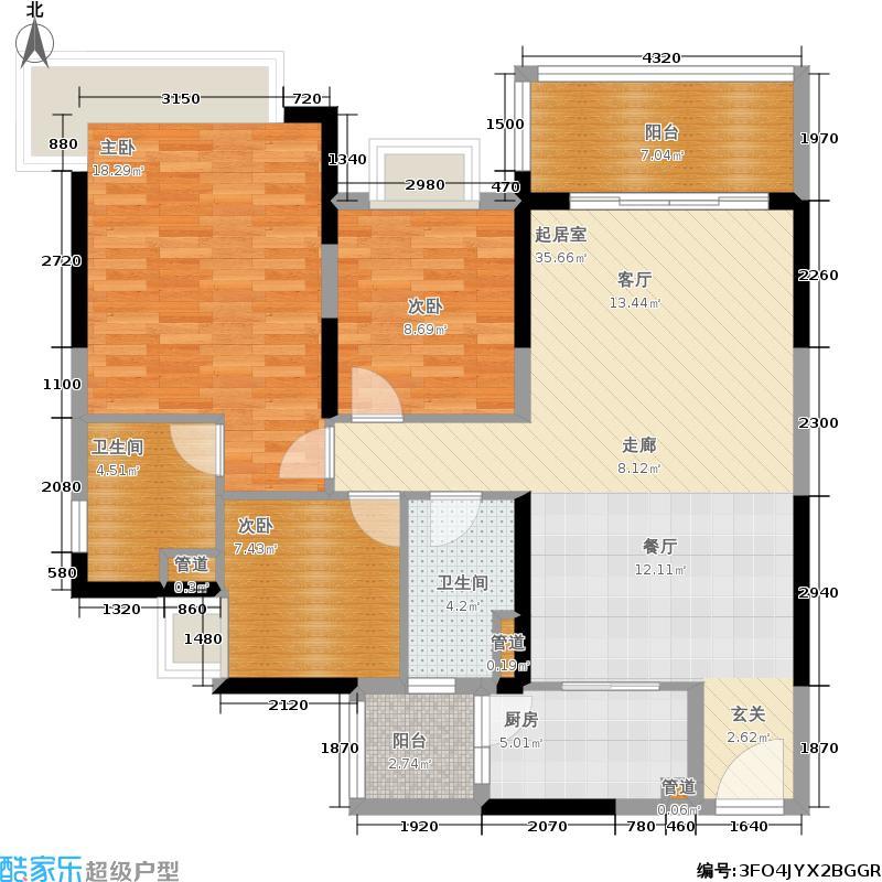 恒大银湖城107.38㎡13栋3-22层04单位户型