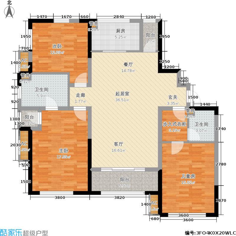 天朗五珑140.00㎡E户型3室2厅