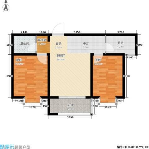 翡翠华庭2室1厅1卫1厨84.00㎡户型图