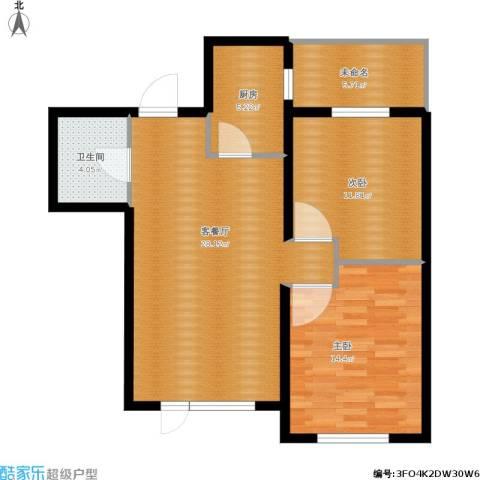 瑞家景峰2室1厅1卫1厨97.00㎡户型图