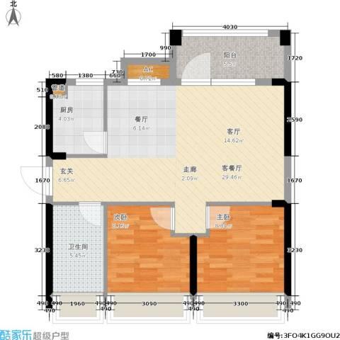 君汇熙庭2室1厅1卫1厨70.00㎡户型图