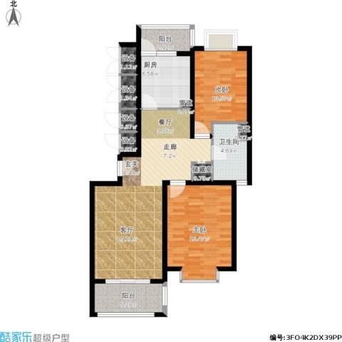 中鼎豪园2室1厅1卫1厨117.00㎡户型图