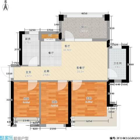 君汇熙庭3室1厅1卫1厨75.00㎡户型图