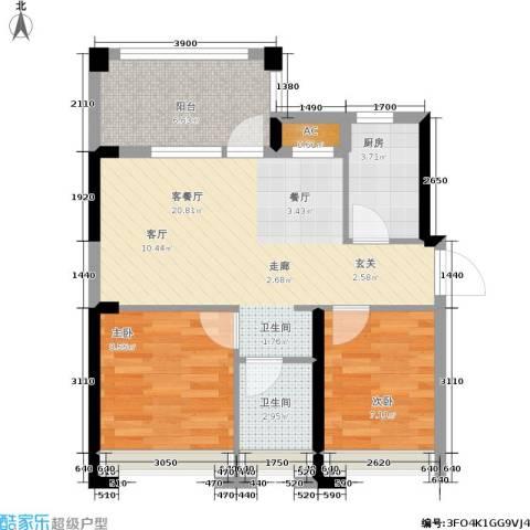君汇熙庭2室1厅1卫1厨67.00㎡户型图