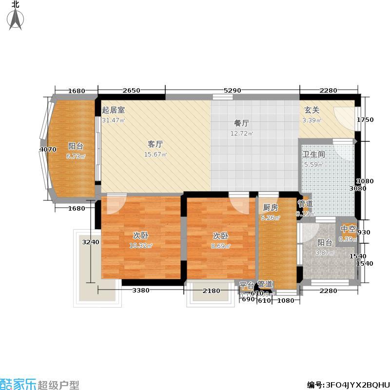 恒大银湖城83.37㎡13栋3-22层03单位户型
