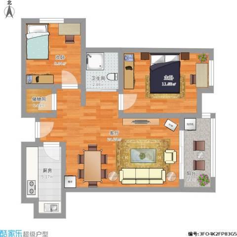 幸福里程2室1厅1卫1厨90.00㎡户型图