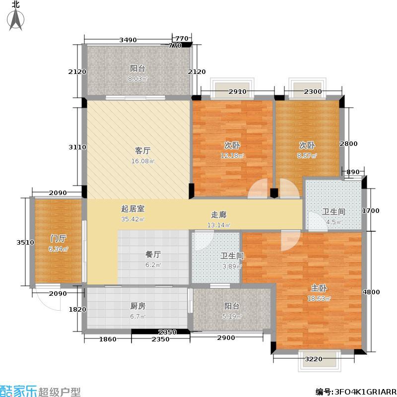 广源国际社区213.27㎡14#2单元2-10层9-BF5室户型
