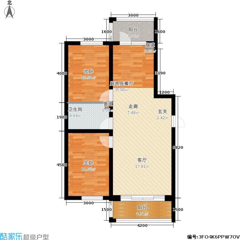 富佳新天地I户型2室1厅1卫 使用面积63.34平米户型2室1厅1卫