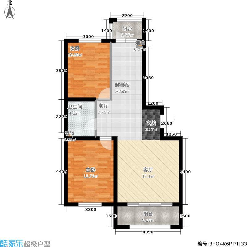 富佳新天地H户型2室1厅1卫 使用面积63.27平米户型2室1厅1卫
