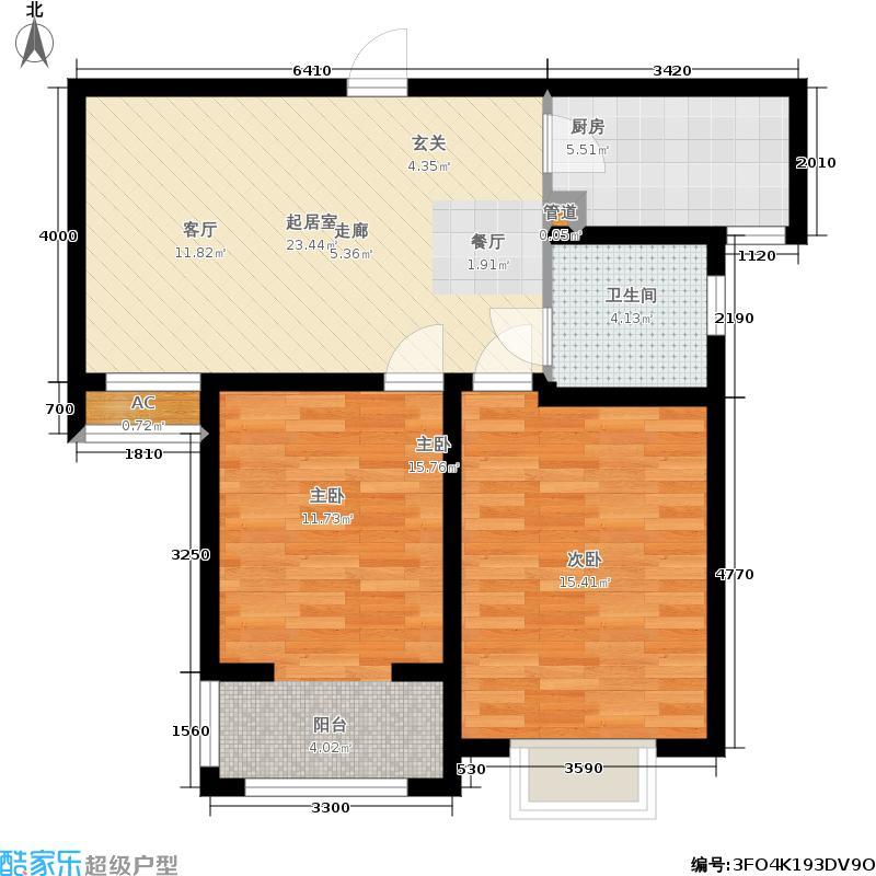 中房翡翠郡一期2#、4#楼标准层C户型