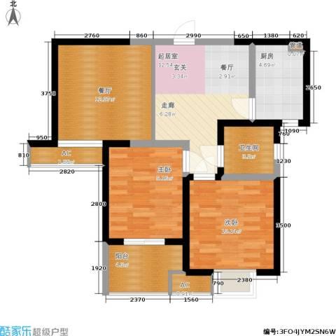 缤纷南郡2室1厅1卫1厨84.00㎡户型图