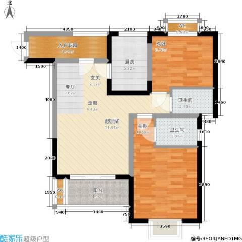 锦里2室0厅2卫1厨98.00㎡户型图