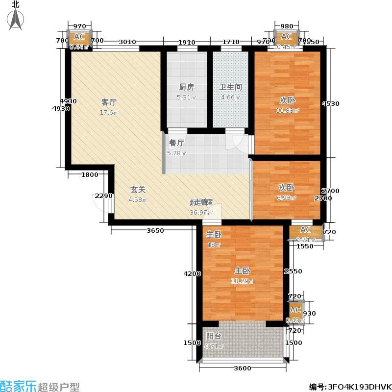 中房翡翠郡一期1#楼标准层B户型