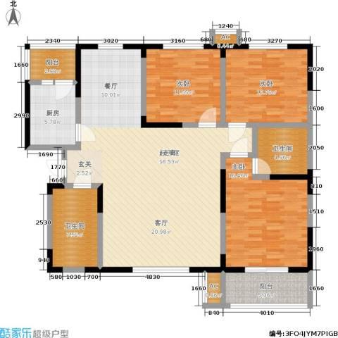 铂廷3室0厅2卫1厨137.00㎡户型图
