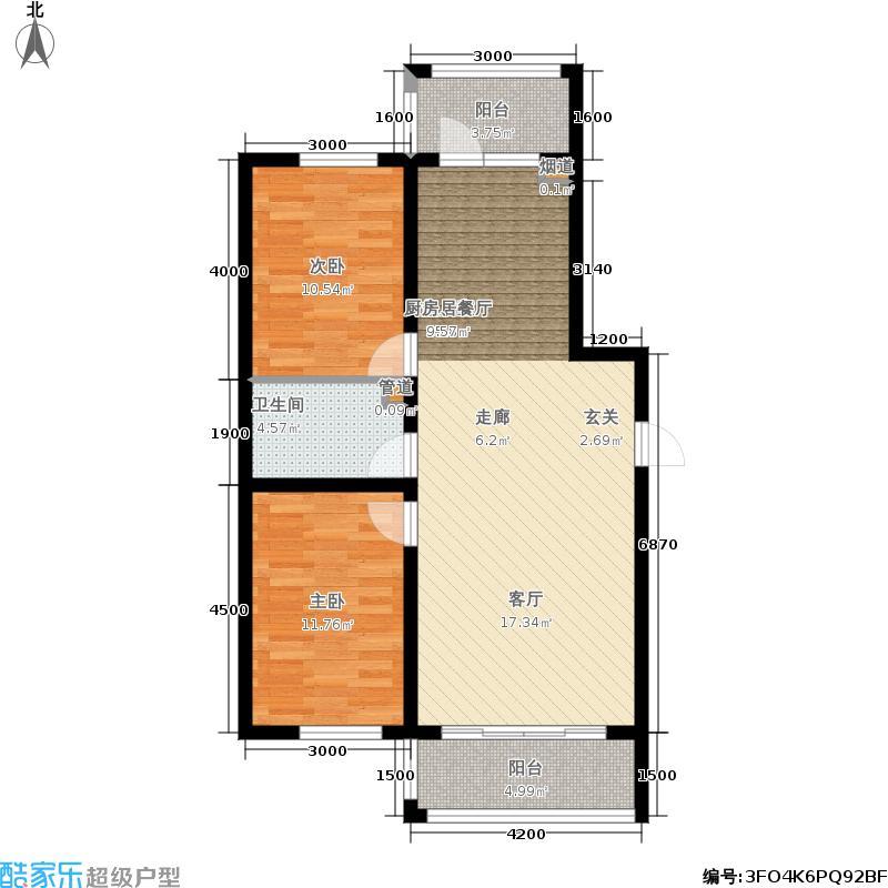 富佳新天地I户型 二室二厅一卫 使用面积63.34平方米户型2室2厅1卫