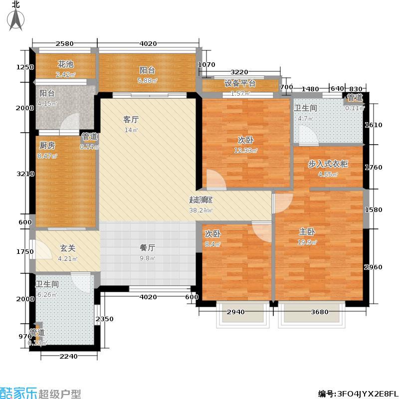 恒大银湖城123.52㎡9栋3-18层04单位户型