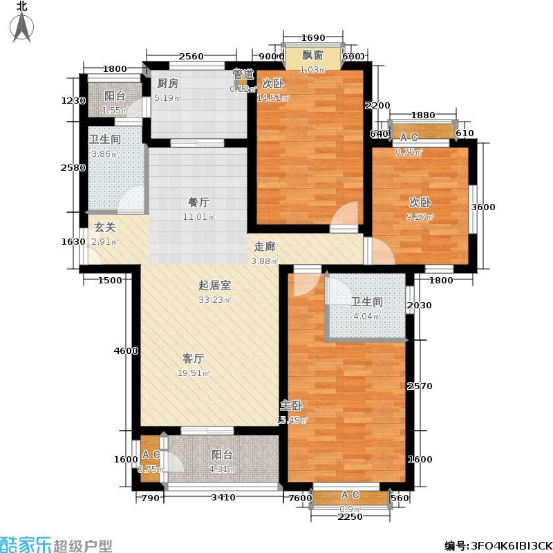 万泰・丽景132.00㎡F2户型3室2厅2卫