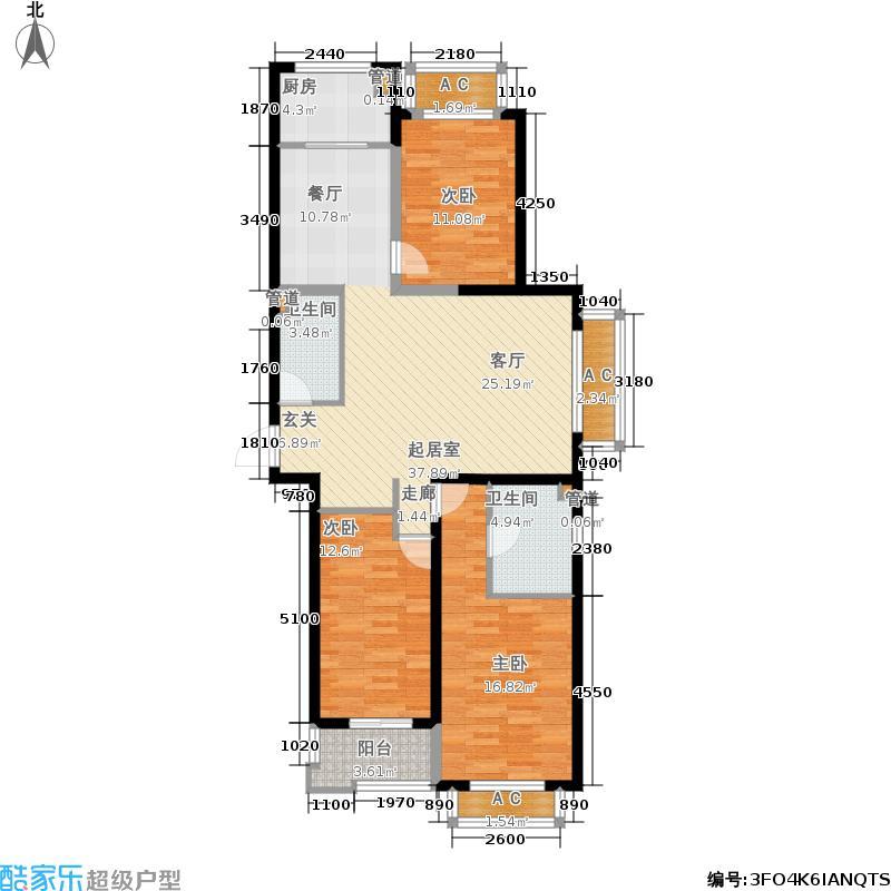 万泰・丽景128.93㎡E1户型3室2厅2卫