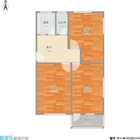 上海路85号3室1厅1卫1厨71.00㎡户型图