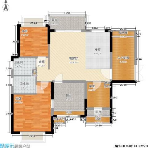龙光城2室1厅2卫1厨110.00㎡户型图