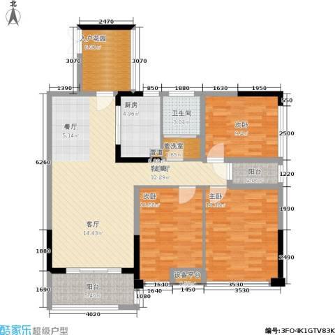 冠亚国际星城3室1厅1卫1厨97.00㎡户型图
