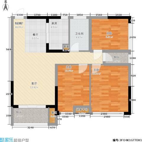 冠亚国际星城3室1厅1卫1厨96.00㎡户型图