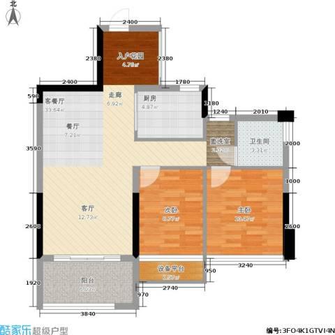 冠亚国际星城2室1厅1卫1厨84.00㎡户型图