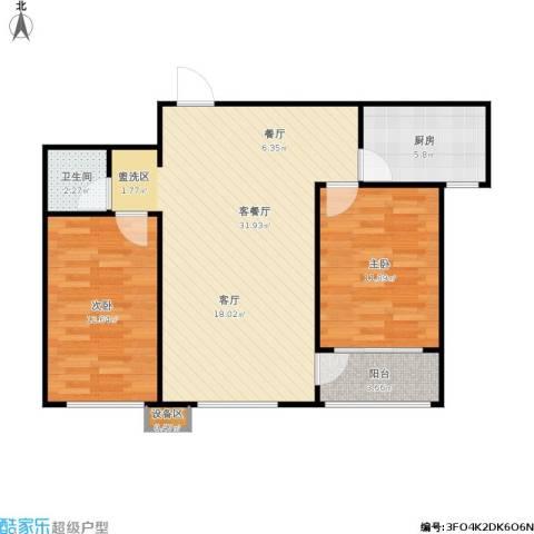 雅园2室1厅1卫1厨92.00㎡户型图