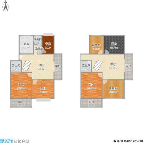 长阳花园4室2厅2卫1厨224.00㎡户型图