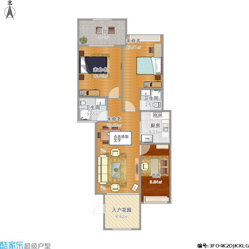 6A01两室两厅95