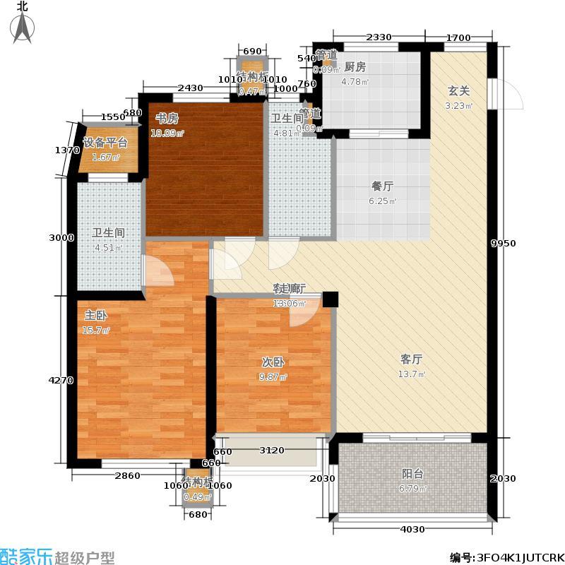绿城之江1号127.00㎡C户型3室2厅