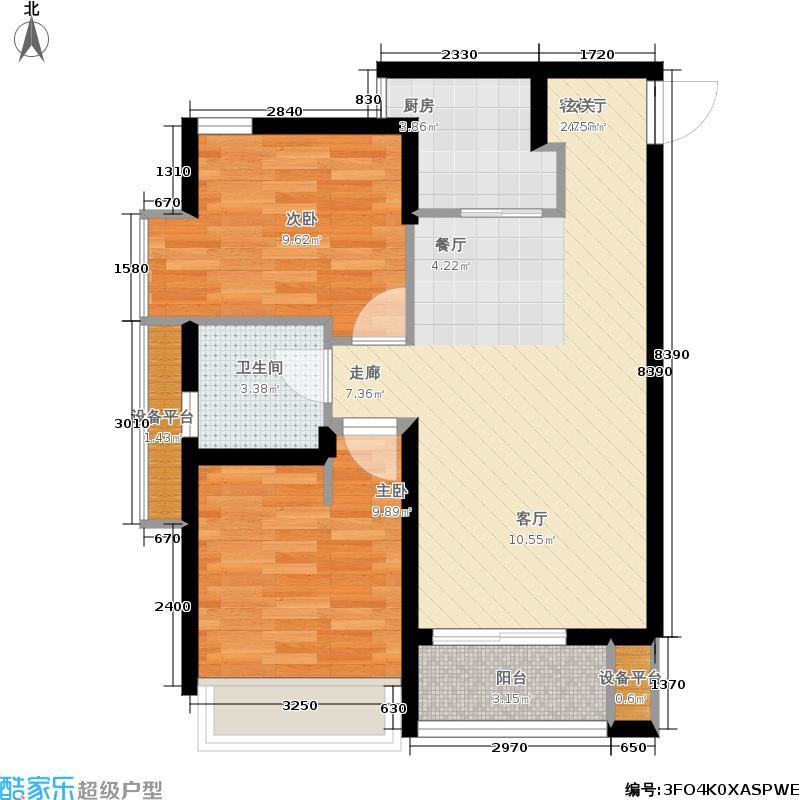 天朗大兴郡75.00㎡公寓户型2室2厅