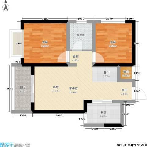 太奥广场2室1厅1卫1厨69.00㎡户型图